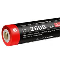 Batterie_rechargeable_klarus_2600_mAh_prise_micro_USB